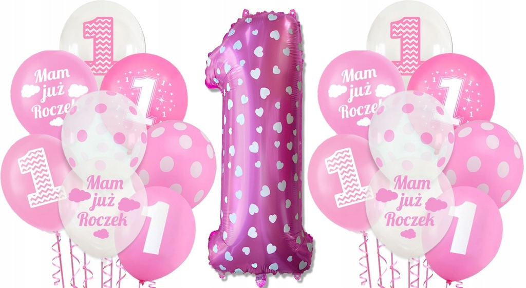 One year balloon set for the 1st birthday PINK